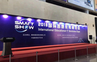SmartShow国?#25163;?#24935;教育展览会