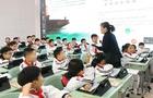 """蚌埠市以智慧教育""""123模式""""推动基础教育一体化高质量发展"""