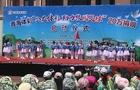 西宁:20万元体育器材惠及10所学校