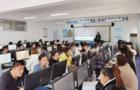加速数字教材常态化应用:宁夏成立数字课程 教材应用研究中心