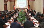 甘肅民族師範學院黨委召開理論中心組學習會