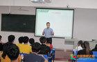 豫章师范学院举办第二期第十四届教学质量主题活动之名师公开课
