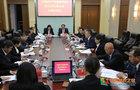 中國共產黨宜賓學院第三次代表大會主席團第一次會議召開