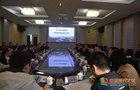 2019年川南高校畢業生就業創業工作會在西南醫科大學召開