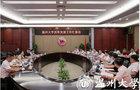 溫州副市長湯筱疏一行蒞臨溫州大學調研指導