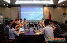 福建省高等教育学会后勤管理分会高校餐饮疫情防控工作专题