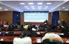 吉林省首家冰雪产业学院在通化师范学院揭牌成立