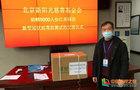 """浙江海洋大学外国语学院志愿者助译新阳光""""武汉加油""""项目"""