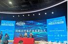 """温州大学成功承办2020年""""中国高校计算机大赛-网络技术挑战赛"""""""
