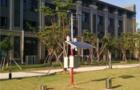 九州晟欣解析小型气象站组成部分介绍