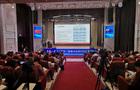 山东省第二届STEM教育高峰论坛在济南高新区举行