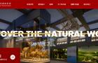 助力线上教学 北京大学生物标本馆新网站上线