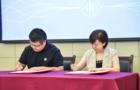 加速AI技术落地 西北工业大学建智能语音技术联合实验室