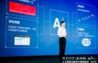 """AI与大数据打造智慧最大的合法配资平台 科大讯飞学习机开启""""因材施教"""""""