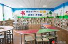 """济南外国语学校捐建""""爱生图书室"""""""