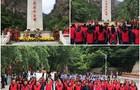 甘肃财贸职业学院组织党员开展重走长征路党史学习教育实践活动