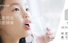 寶寶飲水健康新準則 沁園小白鯨呵護寶寶成長