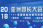 下个月,深圳幼教行业发生大事