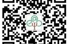教育部华中师范大学心理援助热线平台开通