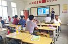 嘉鱼新街镇中心学校液晶触摸一体机培训