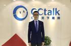 沪江CCtalk名师陈栋:自我革新,突破教师转型困境