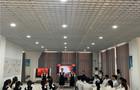 安徽省第一轻工业学校班主任能力素质大赛助力师生共成长