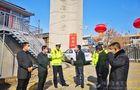 绥德县四项举措加强校园周边环境整治