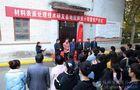咸阳师范学院科研团队材料处理技术转化保障高铁运行安全
