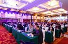 【快讯】杭州睿数CEO在中国人工智能教育大会做主题报告!