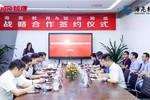海亮教育與銳捷網絡正式達成戰略合作,強強聯手實現民辦教育新跨越