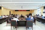 安徽理工大学召开2022年推荐优秀应届本科毕业生免试攻读硕士学位研究生工作部署会议