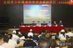 安徽宿州开展中小学体育教师培训活动