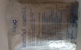 日本三菱厭氧產氣袋(3.5L用)1包即批發價