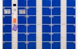 智能寄存柜丨電子存包柜丨自助寄存柜丨快遞柜丨12門丨24門丨36門丨48門可選丨支持定制丨電子寄存柜廠家