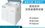 DT380生化檢測儀廠家 江蘇生化分析儀 全自動生化分析儀報價