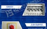 |溫室自動化|智能溫室控制|智能溫室大棚整體控制設計方案|溫室大棚智能控制系統|華勝物聯網科技