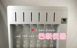 上海交大脂肪组织的蛋白提取器实验室专用