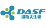 供應純天然丹皮酚 552-41-0 Paeonol 98%分析標準品