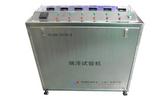 耐博端粹试验机EQM-2000-2