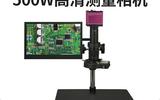 EOC华显光学500万高清视频视屏显微镜HDMI成像存储测量拍照工业显微镜