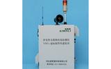 愛默里品牌  環境監測儀器  AML-VOC超標報警器