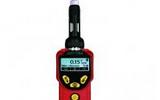 华瑞PGM-7360 UltraRAE3000 特种VOC检测仪