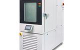 东莞高鑫恒温恒湿试验箱GX-3000系列厂家直销