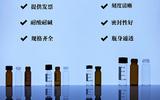 岱顶科技2ml4ml透明/棕色带印刷相色谱进样瓶样品瓶钳口瓶