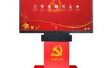 上海雄越党史查询机FM5508D