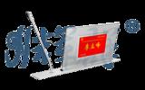 15.6-21.5寸廣州輝群無紙化會議系統管理平臺升降終端雙屏含話筒視頻會議系統