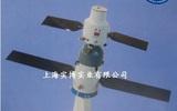 上海实博SZH-1太阳能应用演示仪 神州号飞船仿真模型 物理演示仪器  科普设备
