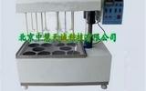 旋轉掛片腐蝕試驗儀 型號:GYK-03