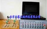 九通道自动采集钢筋锈蚀测量仪