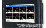 廈門宇電AI-3170S無紙記錄儀
